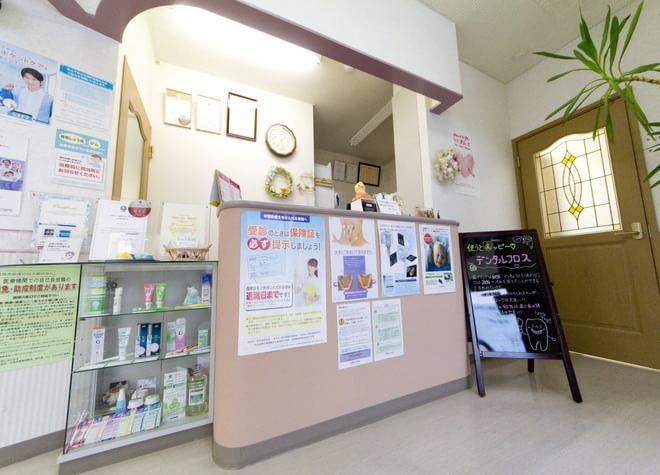 小鳥沢歯科クリニックの画像