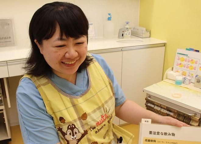 日本小児歯科学会認定「小児歯科専門医」の女性歯科医師が在籍