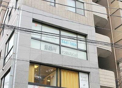 広尾駅 1番出口徒歩6分 有栖川デンタルクリニック写真5