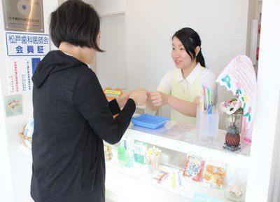 羽根田歯科医院の写真5