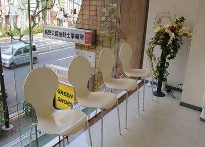 虎ノ門駅 1番出口徒歩 1分 ヨシノ歯科クリニックの院内写真4
