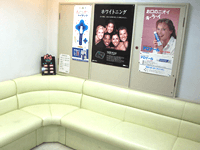 上野駅 東口徒歩3分 小坂歯科医院写真7