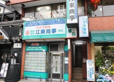 いずみ歯科医院(東京都江東区)の画像