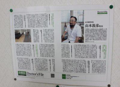 笹塚駅 徒歩15分 山本歯科医院(中野区南台)の院内写真6