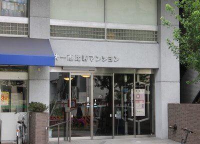 恵比寿駅 5番出口 徒歩3分 向井歯科のその他写真6