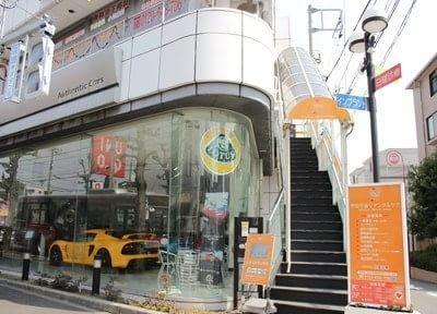世田谷通りデンタルケアの画像