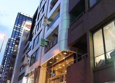 新宿駅 西口 徒歩14分 山形歯科医院のその他写真5