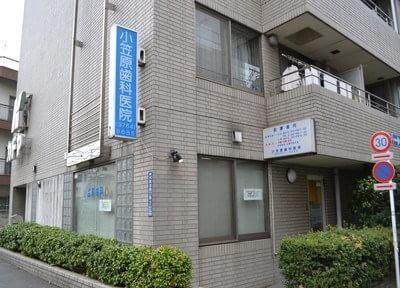 小笠原歯科医院の画像