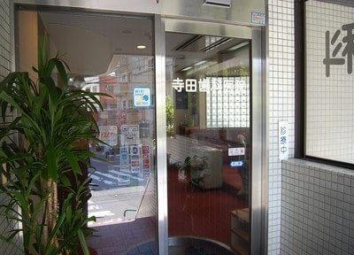 池袋駅 C6番徒歩6分 寺田歯科医院の院内写真2