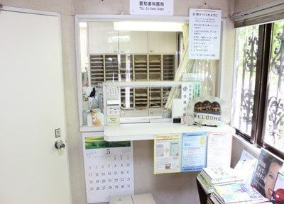 愛知歯科医院の画像