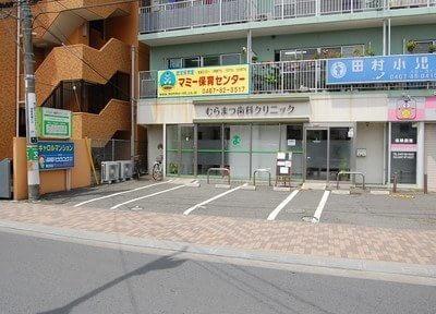 茅ケ崎駅南口 徒歩5分 むらまつ歯科クリニックのその他写真2