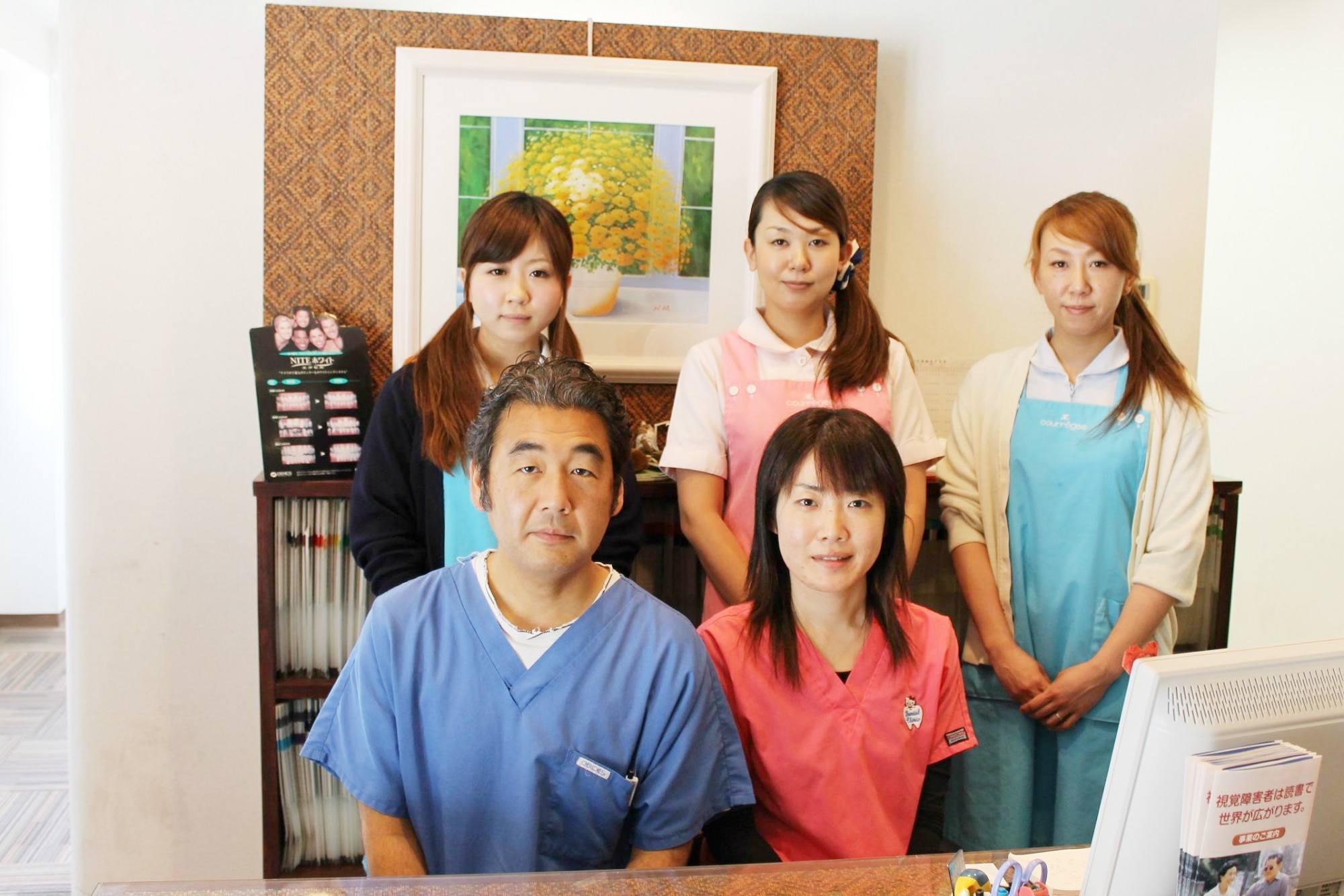 こうづ歯科クリニック