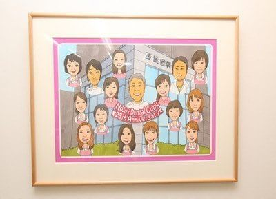 田町駅 徒歩8分 野尻歯科のその他写真5