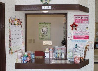 おいたて歯科医院の画像