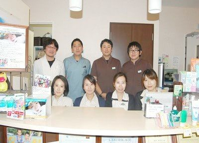 ふじみ野アイル歯科クリニック