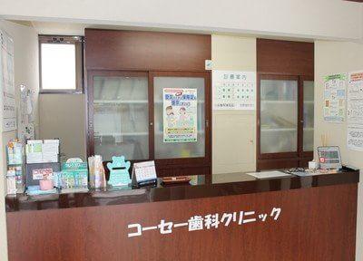 草加駅 東口徒歩9分 コーセー歯科クリニックの院内写真2