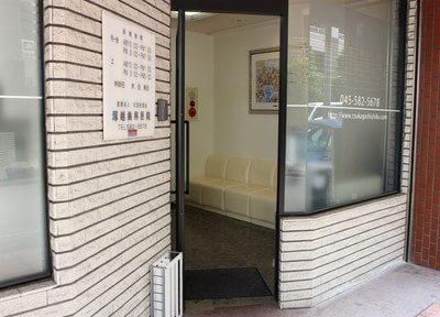 鶴見駅 西口徒歩 3分 塚越歯科医院のその他写真2