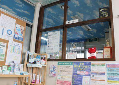北18条駅 2番出口徒歩 3分 たかさき歯科医院のその他写真2