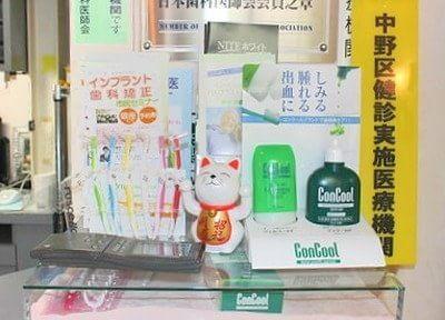 荻窪駅 北口徒歩5分 聖司歯科の院内写真5