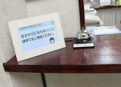 高野駅(東京都) 西口徒歩3分 前原歯科クリニックの院内写真4