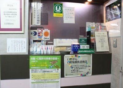 南行徳駅 徒歩4分 渡辺歯科クリニックのその他写真3