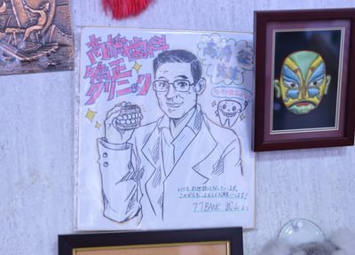 仙台駅 西口徒歩5分 高橋歯科矯正クリニック写真3