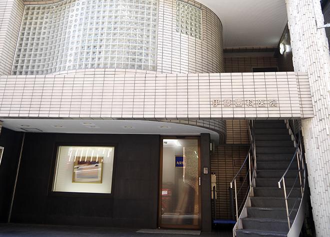 秋葉原駅 徒歩10分 伊藤歯科医院の写真6