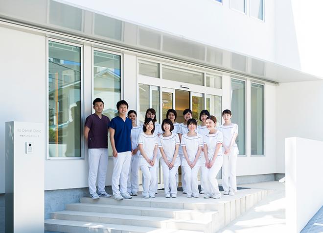 小田原駅 東口徒歩5分 伊藤デンタルクリニック写真1
