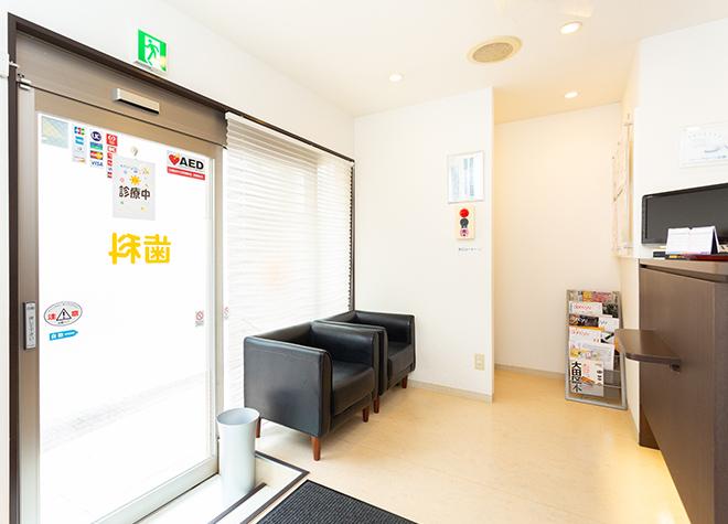 矢口渡駅 徒歩11分 たいようデンタルオフィスの写真6