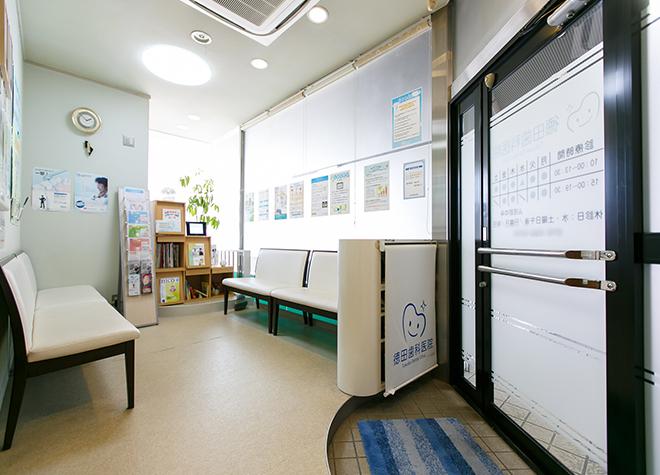 大久保駅(兵庫県) 出口徒歩 2分 徳田歯科医院の写真6
