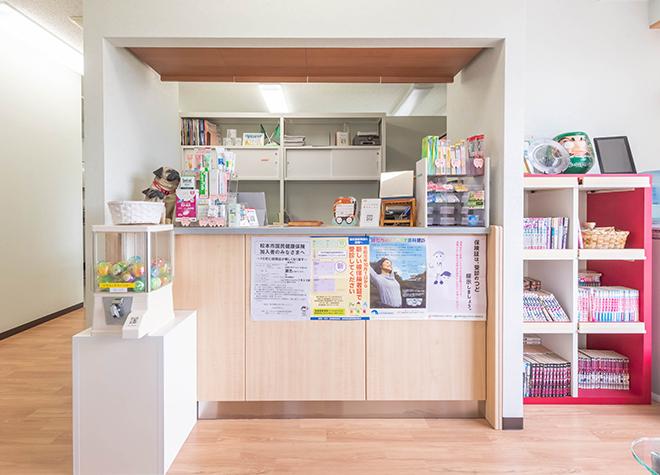 北松本駅 西口徒歩 10分 ごうや歯科医院の院内写真7