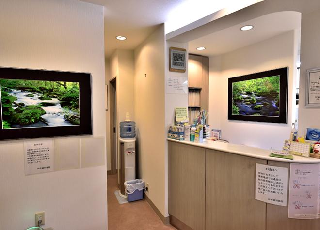 土浦駅西口 徒歩7分 田中歯科医院写真1