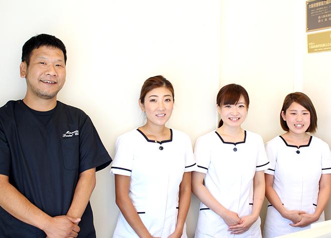 深井駅 出口徒歩 10分 みなみの歯科写真1