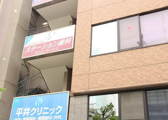 相模大野駅 北口徒歩 1分 ステーション歯科の外観写真5