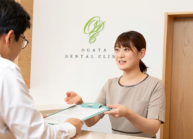 佐賀駅 北口車 5分 緒方歯科クリニックのスタッフ写真4
