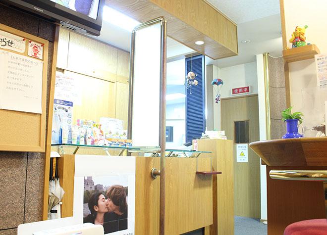 内田歯科クリニックの画像