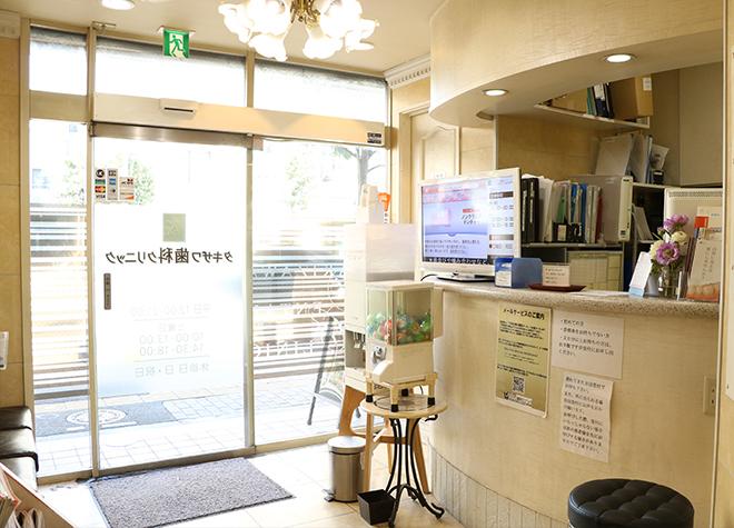 西大島駅 A2出口徒歩 3分 タキザワ歯科クリニックの写真4