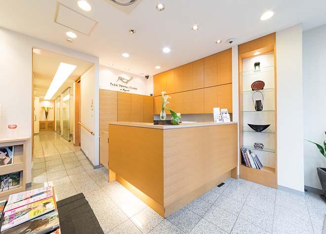 大井町駅 中央口徒歩5分 戸越パーク歯科クリニック写真5