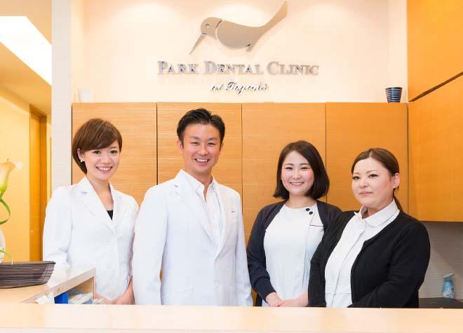【2020年】戸越公園駅近くにある歯医者10院のおすすめポイント