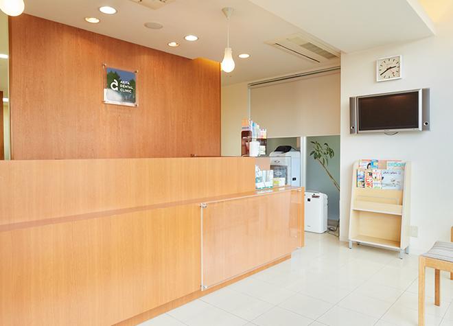 常盤駅(京都府) 出口徒歩 5分 あきた歯科クリニックの院内写真4