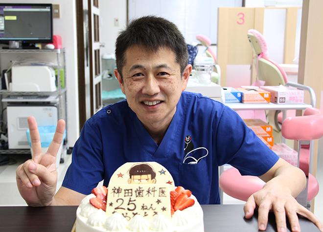 水戸駅 南口車6分 神田歯科医院のスタッフ写真6