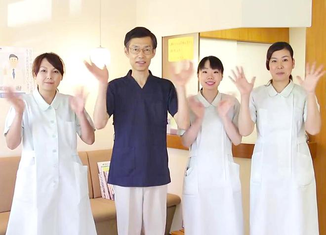 穴生駅 徒歩5分 宮本歯科医院写真1