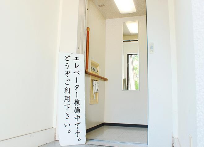 新浦安駅 出口徒歩6分 美浜歯科医院写真7