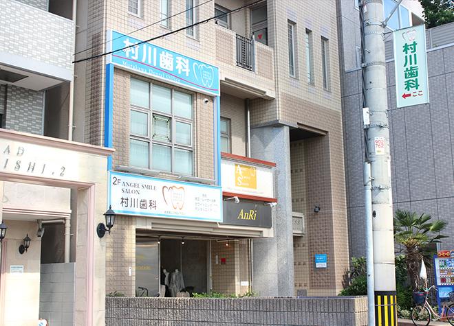 野田駅(阪神) 出入口2徒歩1分 村川歯科写真4