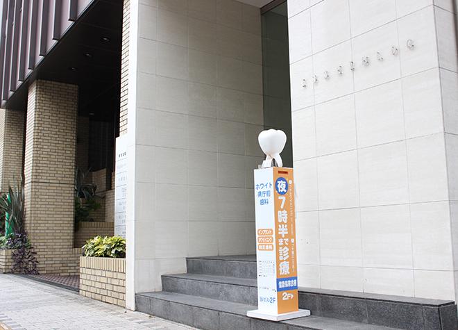 県庁前駅(愛媛県) 出口徒歩2分 大森県庁前歯科写真2