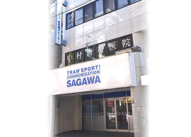 烏丸駅 16番出口徒歩 1分 中村歯科医院の外観写真4