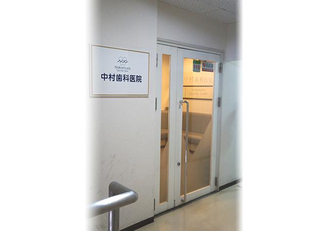 烏丸駅 16番出口徒歩 1分 中村歯科医院の外観写真5