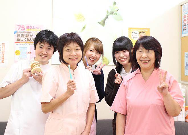 伊勢原駅 南口徒歩4分 桜台歯科クリニック写真6