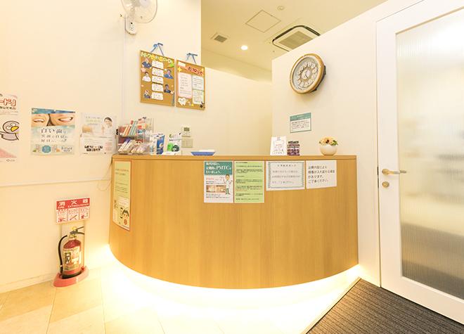 パーク歯科医院の画像