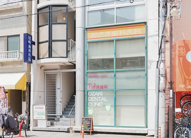 九条駅(Osaka Metro) 6番出口徒歩 6分 おざき歯科医院の外観写真7